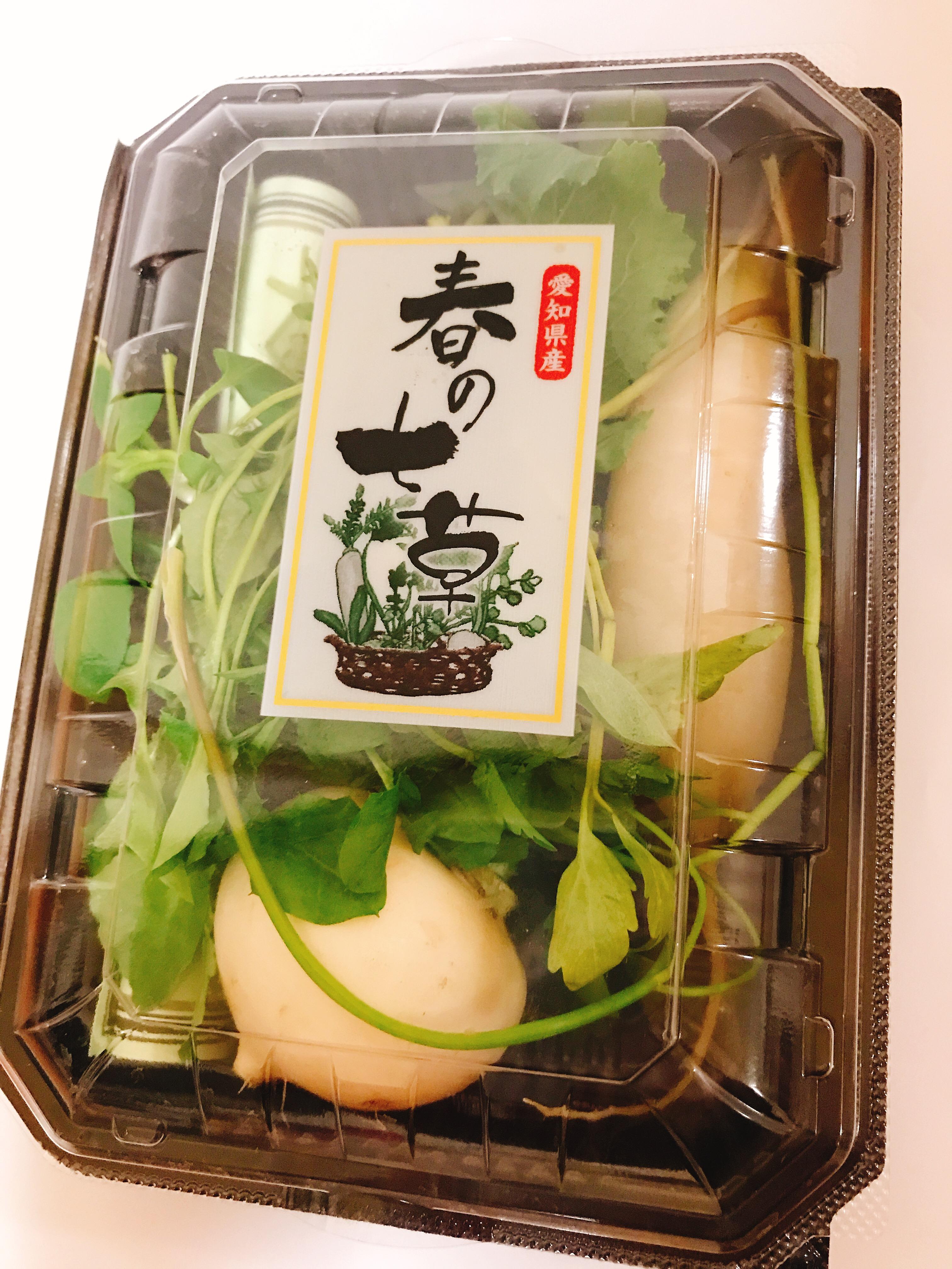 種類 七草粥 【1月7日】7種類言える?七草の意味と七草粥を食べる理由 |